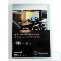 2015/2016 Mercedes-Benz NTG 5.5 Map Pilot China Map A2139066403 OEM Genuine - Euro Car Upgrades - jku.com.au